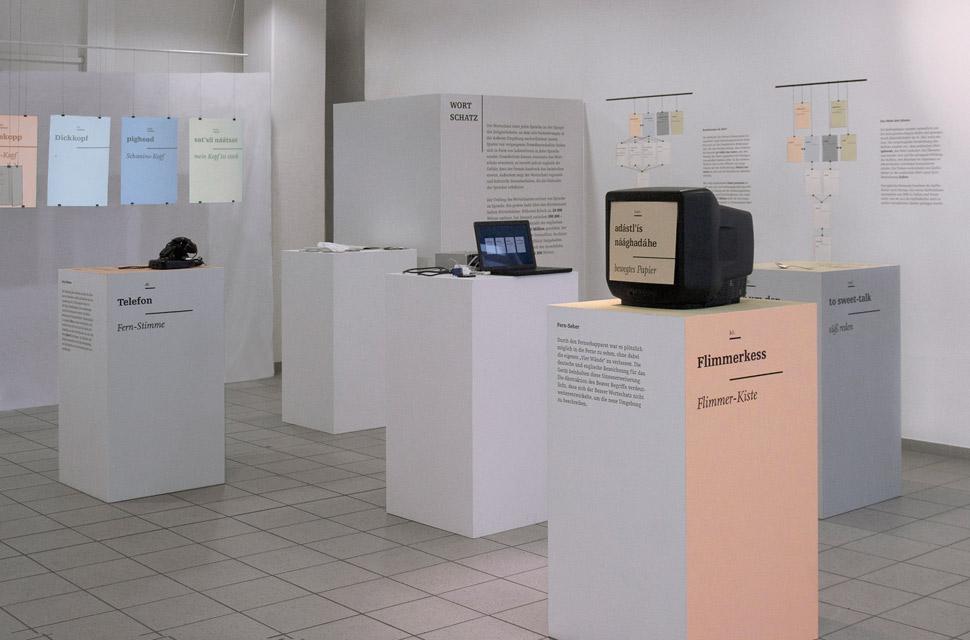 Diplom6_web